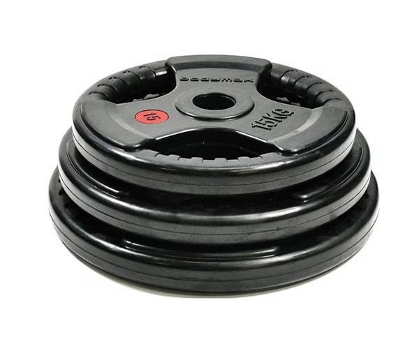 1.25kg Bodymax Olympic Rubber Radial Weight Plates x 8