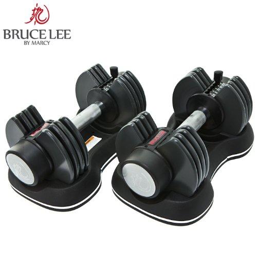 Marcy Bruce Lee Dumbbells Adjustable 12.5kg